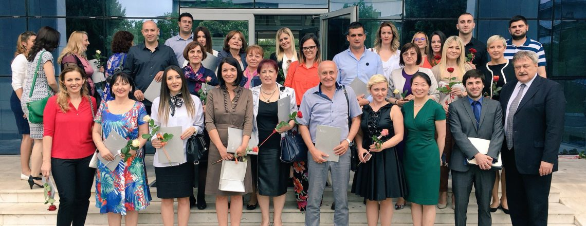 Building of Capacities of Public Accounting in Montenegro