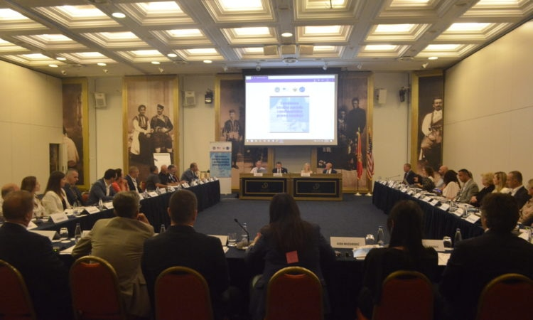 Conference on International Legal Assistance and Modern Investigative Trends